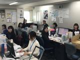 大阪いずみ市民生活協同組合のアルバイト情報