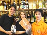 浪花ひとくち餃子 餃々 赤羽東口店 (チャオチャオ)のアルバイト情報