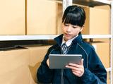 株式会社小田原アクト 【湯河原町エリア】のアルバイト情報