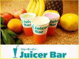 ジューサーバー(Juicer Bar) 梅田店のアルバイト情報