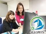 株式会社シーグリーンのアルバイト情報