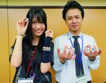 麻雀カボ 神戸店のアルバイト情報