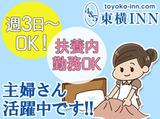 東横イン JR神戸駅北口のアルバイト情報