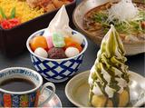 麻布茶房(AZABUSABO) センター北YOTSUBAKO店のアルバイト情報