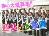 株式会社JSS 大阪支社のアルバイト情報