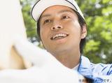 株式会社リージェンシー 仙台支店/SDMB1865のアルバイト情報