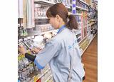 コーナンPRO熱田四番町店のアルバイト情報