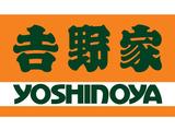 吉野家 2号線福山久松通り店[004]のアルバイト情報