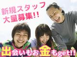 ヴィプランニング株式会社 ※勤務地:名古屋市昭和区のアルバイト情報