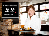 BARU&DINING 笑笑 東中野駅前店のアルバイト情報