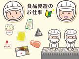 株式会社リージェンシー 秋田支店 /AKMB03052Rのアルバイト情報