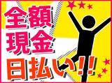 REGENCY 勤務地:岐阜市岐阜駅周辺/GTMB030509のアルバイト情報