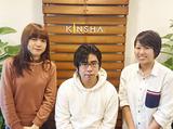 KINSHA東京支社のアルバイト情報