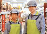 ライフ 土佐堀店(店舗コード229)のアルバイト情報