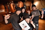焼肉酒家 牛角 天王洲アイル店のアルバイト情報