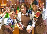 海鮮茶屋 魚國(うおくに)のアルバイト情報