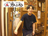 海ぶね ダイニング川崎ダイス店のアルバイト情報