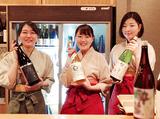 柳橋 魚しゃぶ 濱の季のアルバイト情報