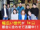 株式会社shoichi  ※西成新倉庫のアルバイト情報