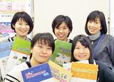 泉佐野商工会議所 パソコン教室のアルバイト情報