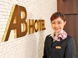 ABホテル 京都四条堀川 ※2018年5月上旬OPENのアルバイト情報