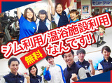 セントラルフィットネスクラブ仙台店のアルバイト情報