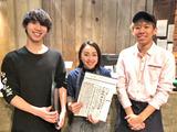 SUZU CAFE GEMS店のアルバイト情報