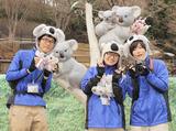 (株)文教スタヂオ ※多摩動物公園のアルバイト情報
