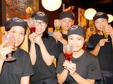 京町家しずく 北野坂店のアルバイト情報