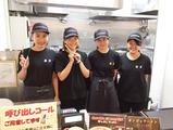 GANJA RAMEN トレッサ横浜店のアルバイト情報
