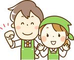株式会社ジョブクルー ※勤務地:名古屋市中川区のアルバイト情報