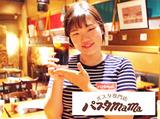 パスタママ 新宿のアルバイト情報
