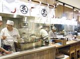 ゑびや 浦和店のアルバイト情報