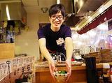 アカマル屋 武蔵浦和店のアルバイト情報