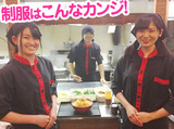 麺場 田所商店 千葉北店のアルバイト情報