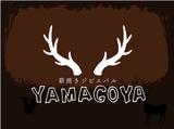 薪焼きジビエバル YAMAGOYAのアルバイト情報
