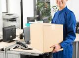 有限会社東京移転サービスのアルバイト情報