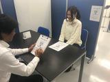 株式会社ネオコンピタンス 勤務地:大宮駅周辺(OMY)のアルバイト情報