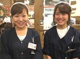 大庄水産 神戸店 ※4月上旬OPENのアルバイト情報