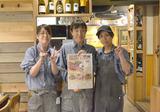 ランプキャップ 神戸店 ※3月下旬 NEW OPENのアルバイト情報