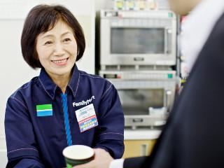 ファミリーマート 徳島川内町店のアルバイト情報
