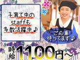 金沢まいもん寿司 梅鉢亭のアルバイト情報