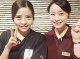 尾崎牛と国産黒毛和牛専門店 ますお-新宿店-のアルバイト情報