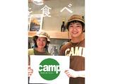 野菜を食べるカレー camp 大手町店のアルバイト情報