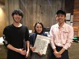 SUZU CAFE -Ginza-のアルバイト情報