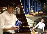Bar & Dining 隠れ房 川崎店のアルバイト情報