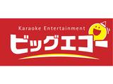 ビッグエコー弘前店のアルバイト情報
