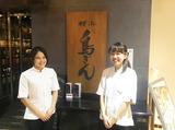 横浜鳥ぎん みなとみらい店のアルバイト情報
