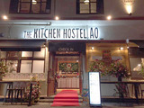 THE KITCHEN HOSTEL AOのアルバイト情報