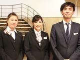 ホテルサンルートニュー札幌のアルバイト情報